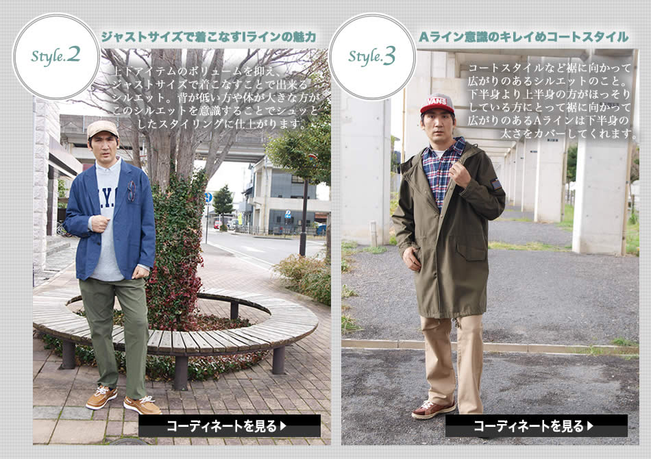style.2 style.3