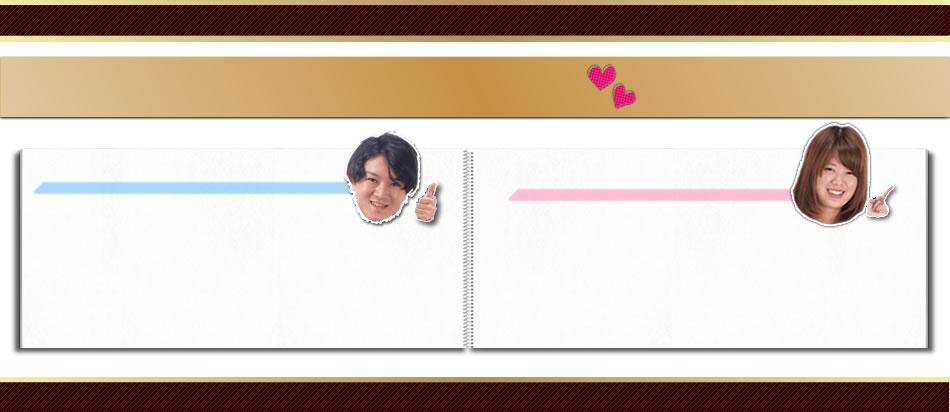 番外編:バレンタインデー体験談