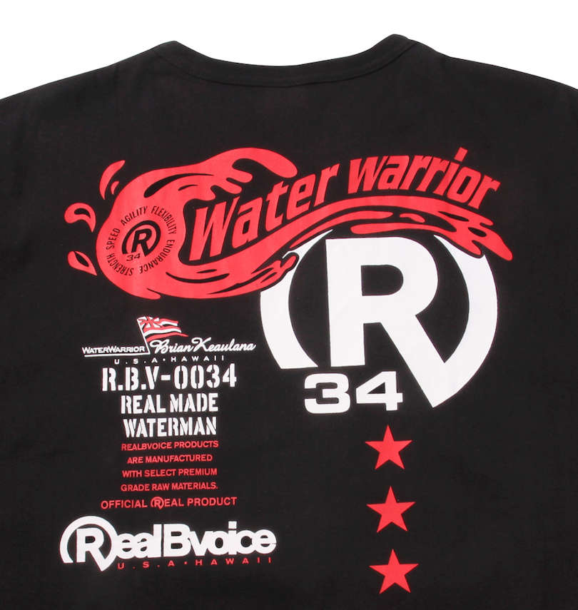 RealBvoice WATER WARRIOR No.5スター半袖Tシャツ