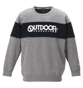 OUTDOOR PRODUCTS 裏起毛クルートレーナー