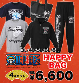 ONE PIECE 2021HAPPY BAG